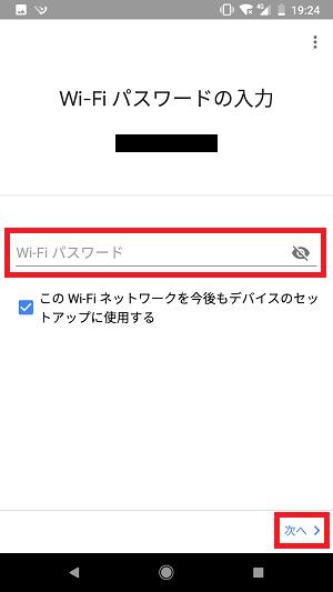 f:id:ahiru8usagi:20171130173134p:plain