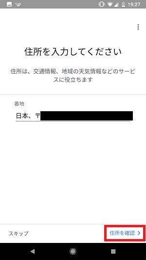 f:id:ahiru8usagi:20171130173250p:plain