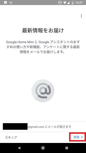 f:id:ahiru8usagi:20171130173324p:plain