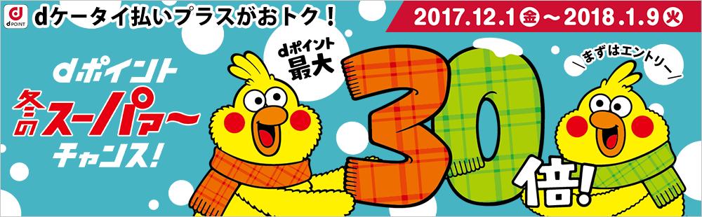 f:id:ahiru8usagi:20171203021024p:plain