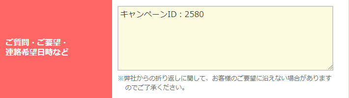 f:id:ahiru8usagi:20171207192330p:plain