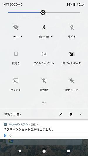f:id:ahiru8usagi:20171208120001p:plain