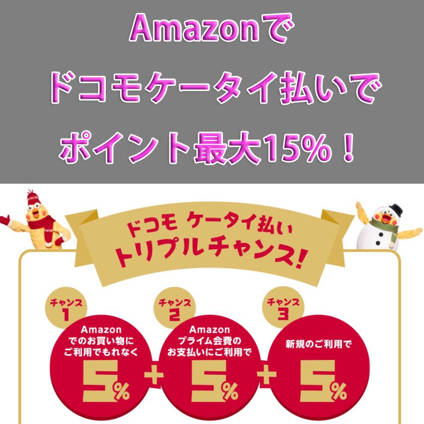f:id:ahiru8usagi:20171208194545j:plain