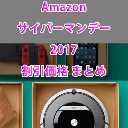 f:id:ahiru8usagi:20171208230949j:plain