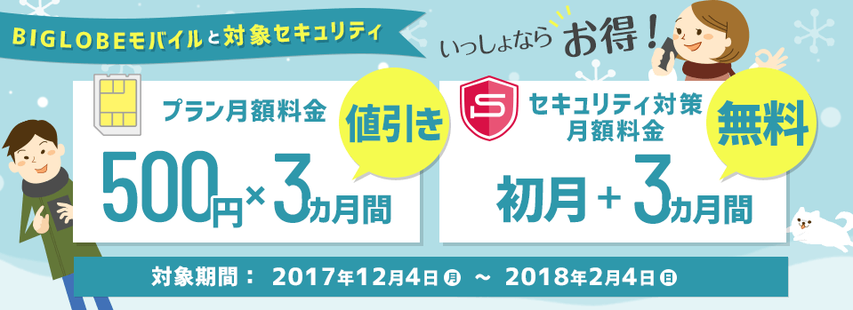 f:id:ahiru8usagi:20171212133918p:plain