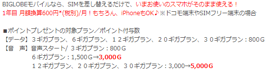 f:id:ahiru8usagi:20171212135646p:plain