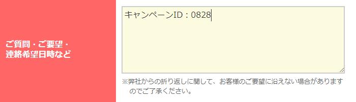 f:id:ahiru8usagi:20171213000224p:plain