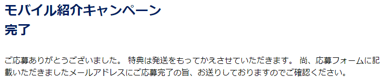 f:id:ahiru8usagi:20171213185551p:plain