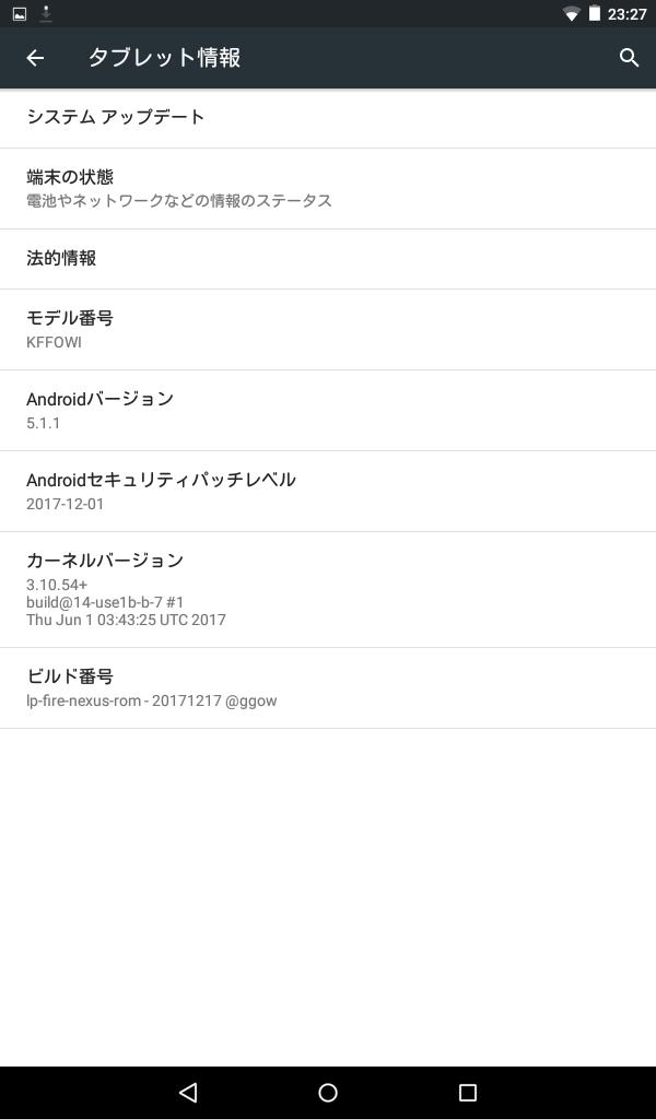 f:id:ahiru8usagi:20171220004602p:plain