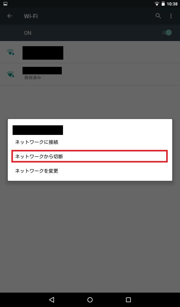 f:id:ahiru8usagi:20171227113611p:plain