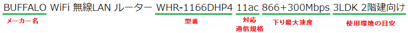 f:id:ahiru8usagi:20180110195312p:plain