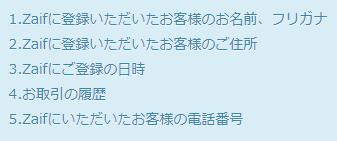 f:id:ahiru8usagi:20180202003729p:plain