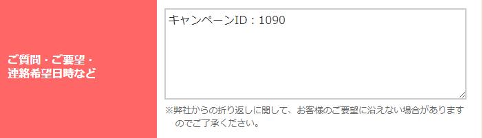 f:id:ahiru8usagi:20180206190937p:plain