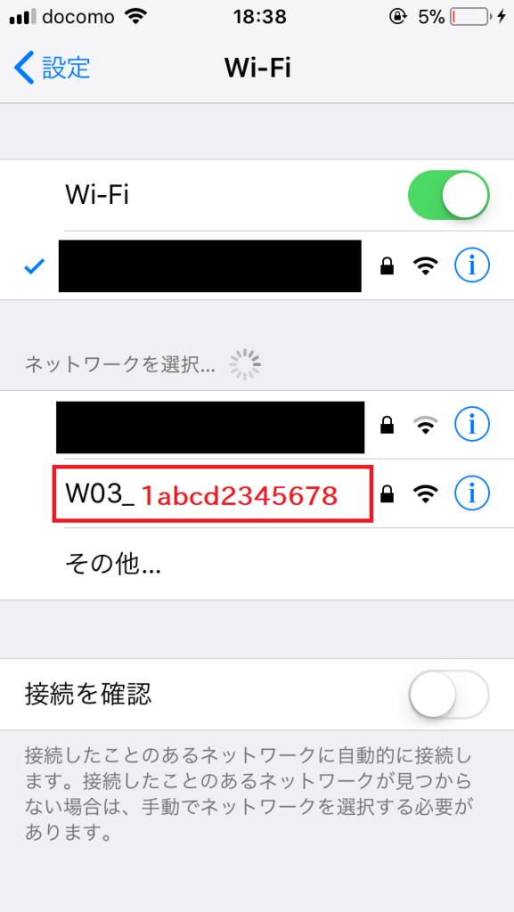 f:id:ahiru8usagi:20180211214010p:plain