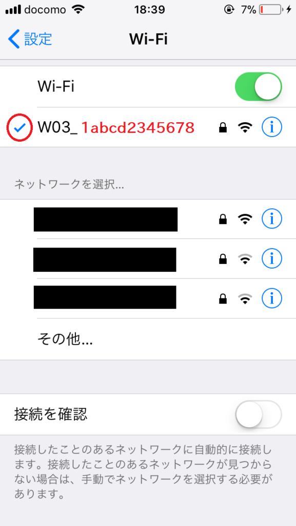 f:id:ahiru8usagi:20180211214028p:plain