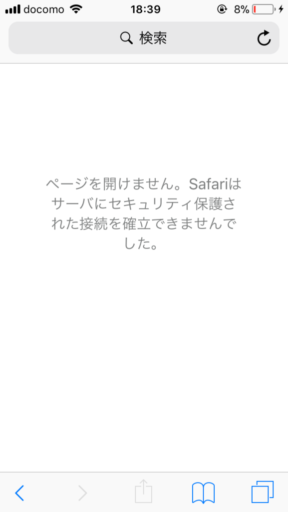 f:id:ahiru8usagi:20180211214038p:plain