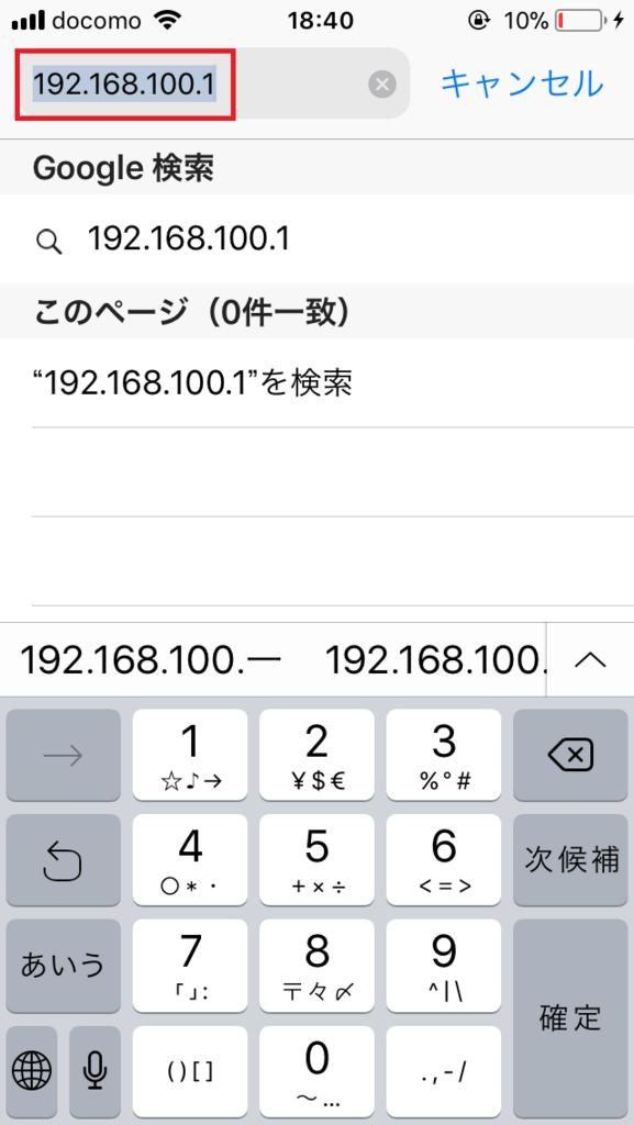 f:id:ahiru8usagi:20180211214050p:plain