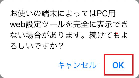 f:id:ahiru8usagi:20180211214120p:plain