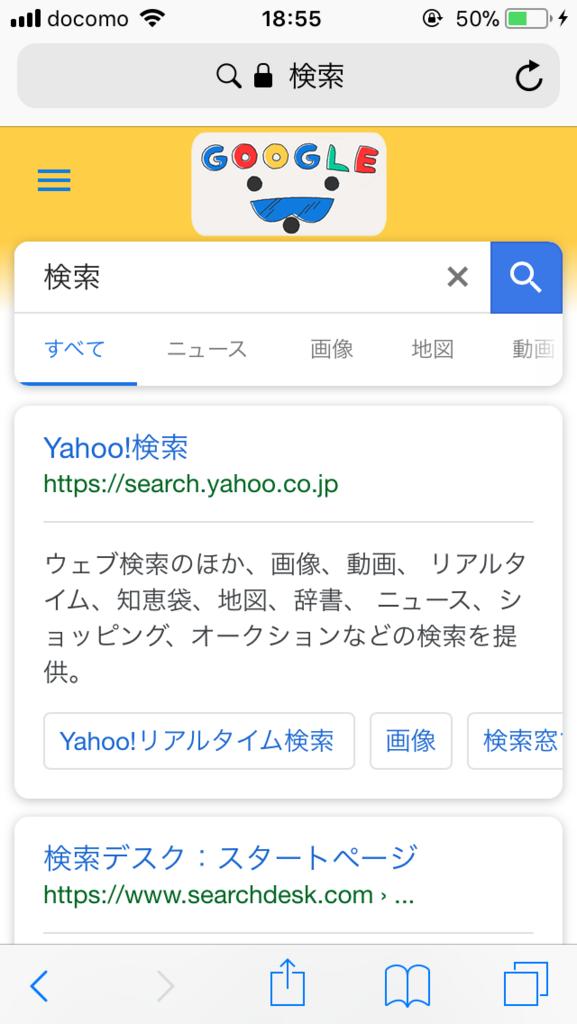 f:id:ahiru8usagi:20180211214250p:plain