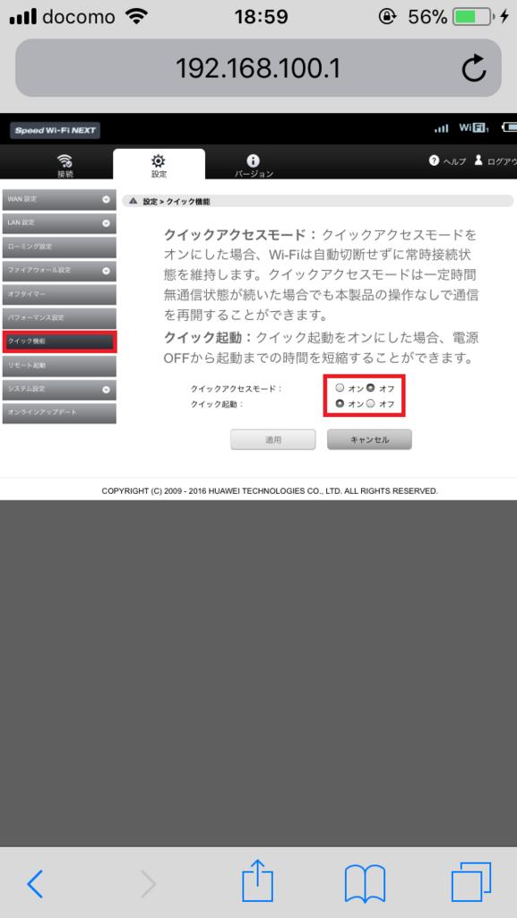 f:id:ahiru8usagi:20180211214343p:plain