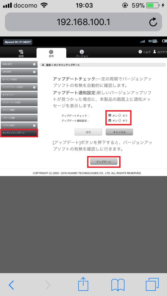 f:id:ahiru8usagi:20180211214406p:plain