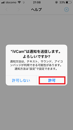 f:id:ahiru8usagi:20180214223901p:plain