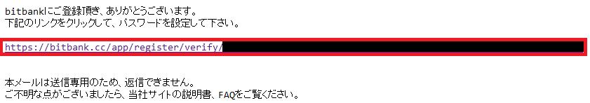 f:id:ahiru8usagi:20180219024940p:plain