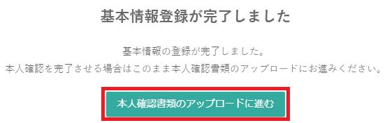 f:id:ahiru8usagi:20180219025102p:plain