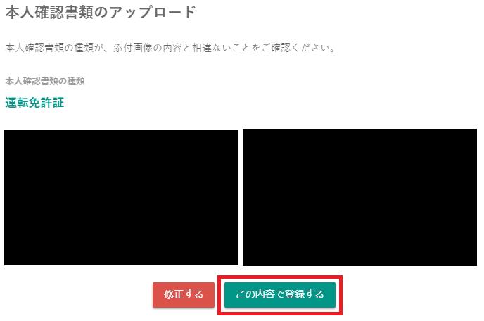 f:id:ahiru8usagi:20180219025143p:plain