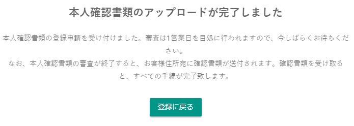 f:id:ahiru8usagi:20180219025157p:plain