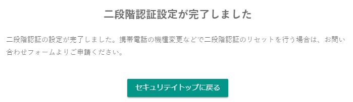 f:id:ahiru8usagi:20180219025247p:plain