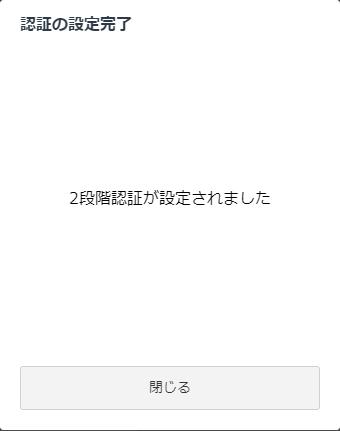 f:id:ahiru8usagi:20180219050133p:plain