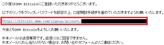 f:id:ahiru8usagi:20180220072521p:plain
