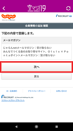 f:id:ahiru8usagi:20180221050827p:plain