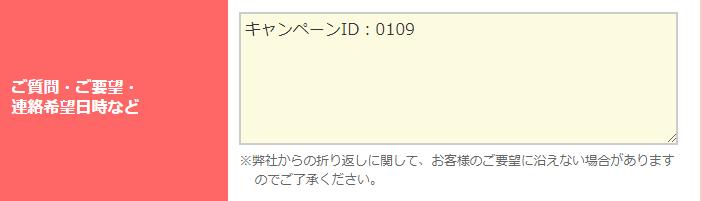 f:id:ahiru8usagi:20180228134857p:plain