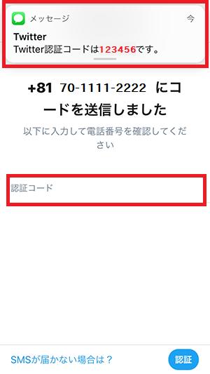 f:id:ahiru8usagi:20180411101754p:plain