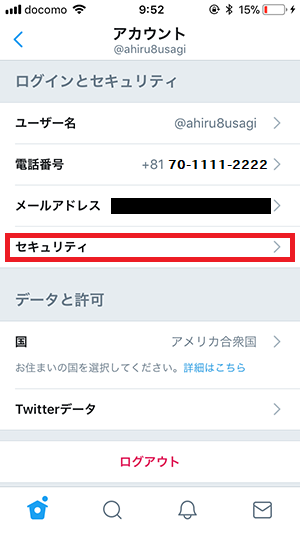 f:id:ahiru8usagi:20180411115507p:plain