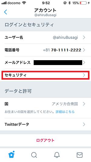 f:id:ahiru8usagi:20180411122450p:plain