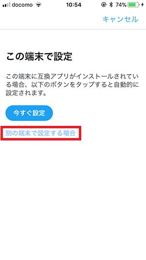 f:id:ahiru8usagi:20180411122723p:plain