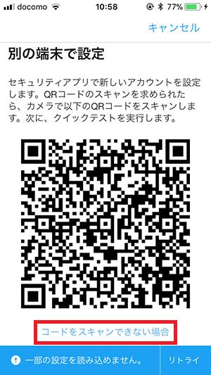 f:id:ahiru8usagi:20180411122737p:plain