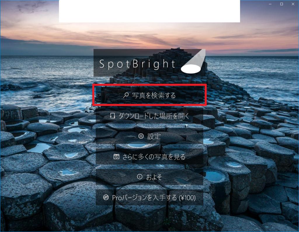f:id:ahiru8usagi:20180412064528p:plain