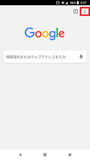 f:id:ahiru8usagi:20180416034246p:plain