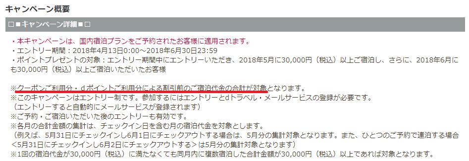 f:id:ahiru8usagi:20180417000523p:plain