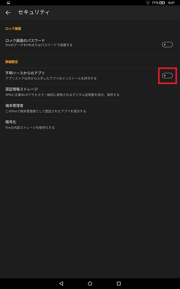 f:id:ahiru8usagi:20180421061242j:plain