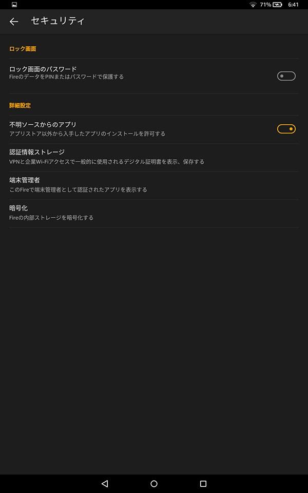 f:id:ahiru8usagi:20180421061257j:plain