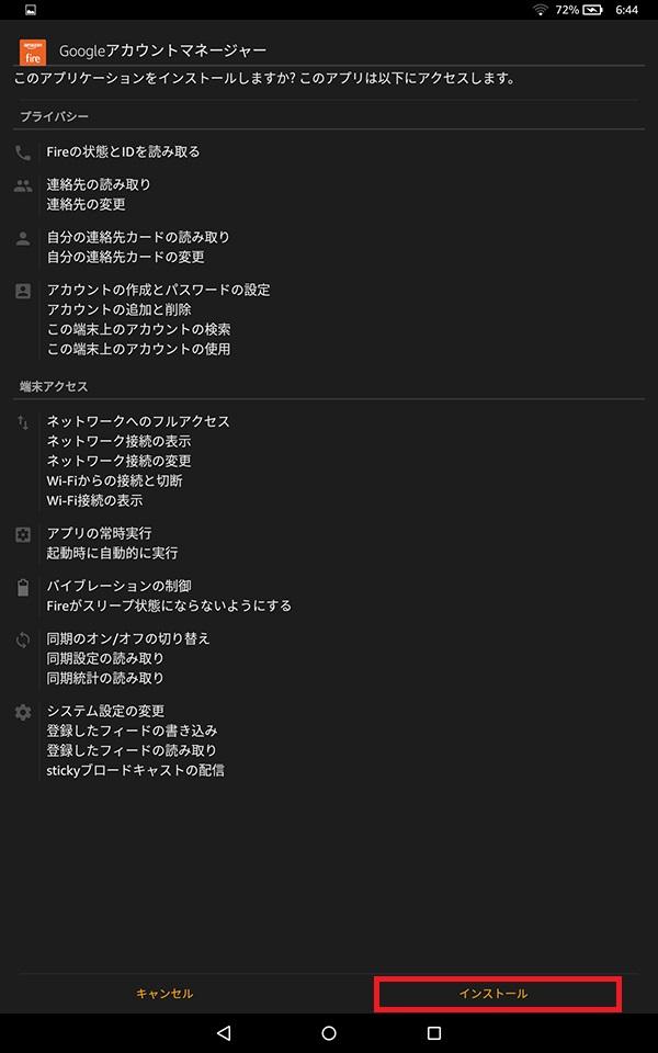 f:id:ahiru8usagi:20180421061354j:plain