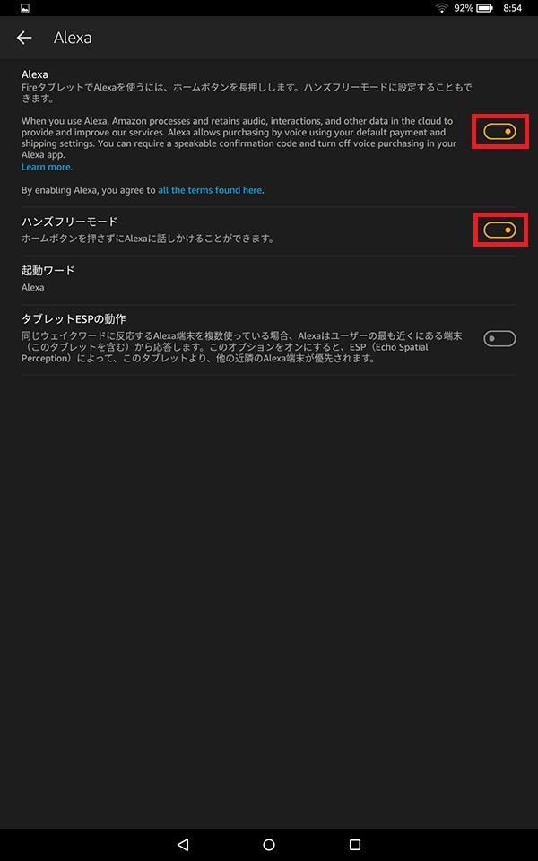 f:id:ahiru8usagi:20180421175549j:plain