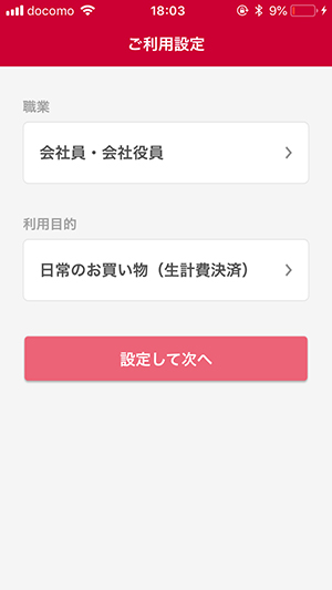 f:id:ahiru8usagi:20180425183459j:plain