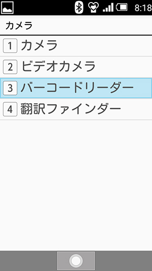 f:id:ahiru8usagi:20180426084440j:plain