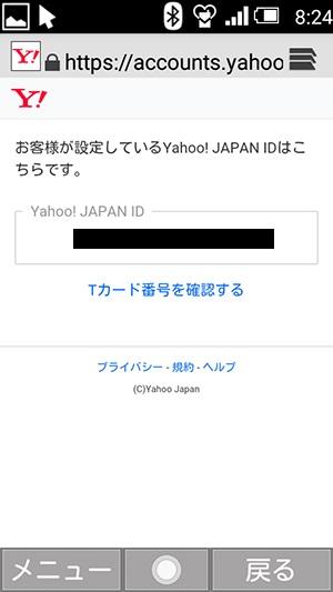 f:id:ahiru8usagi:20180426084505j:plain